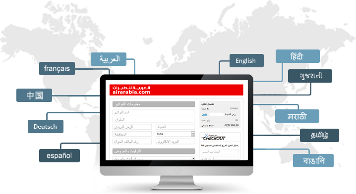 CCAvenue introduces multilingual checkout page Deliver a localized payments experience
